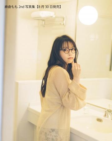 8月30日発売『麻倉もも2nd写真集(仮)』(声優グランプリ)