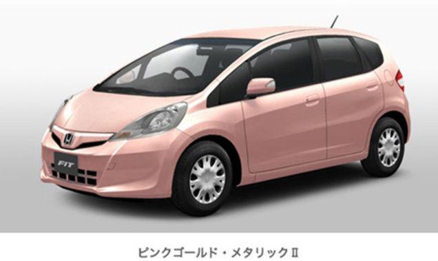 Honda.Fit.Pink