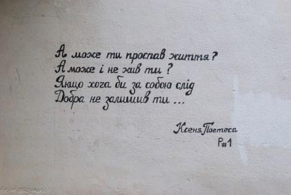 lwow-457-kopiowanie