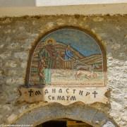 ochryda na weekend - klasztor sw nauma mozaika