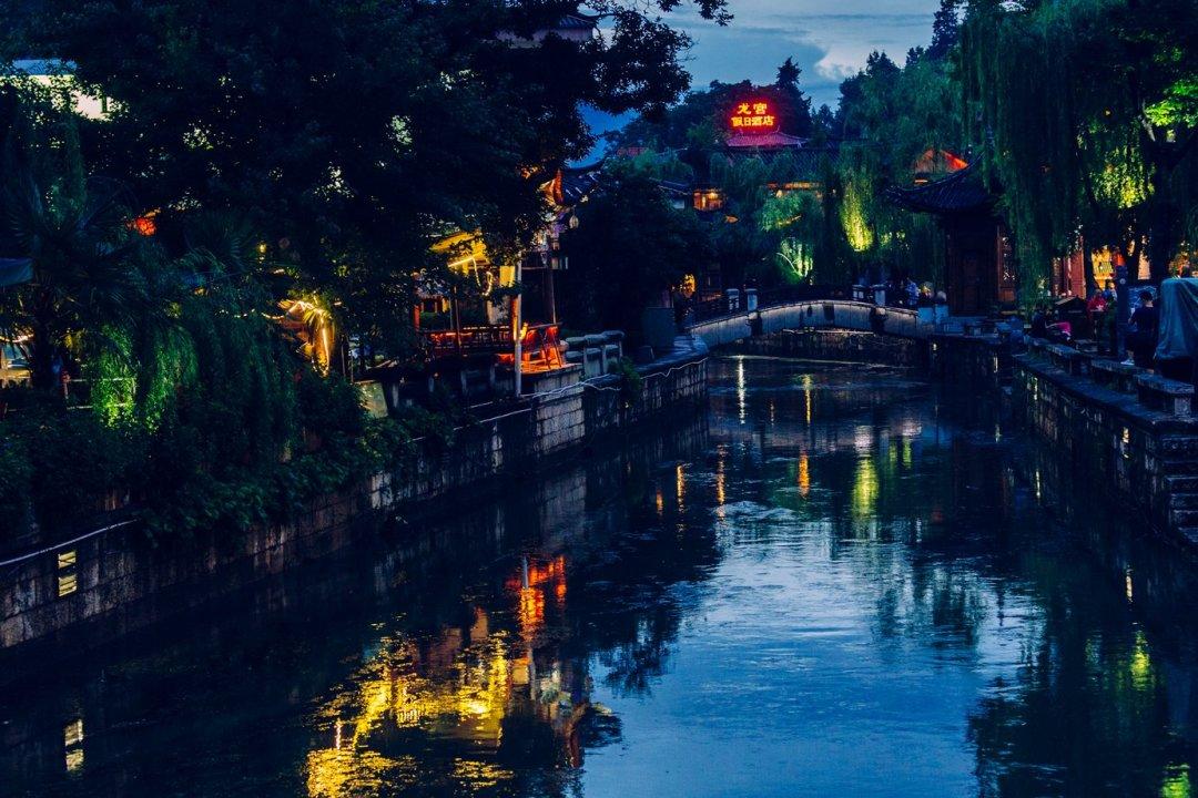 Lijang nocą