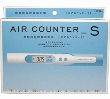 air counter