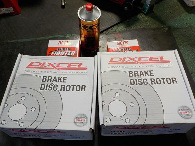 MR-S ブレーキパット、ブレーキローター交換 ブレーキオイル