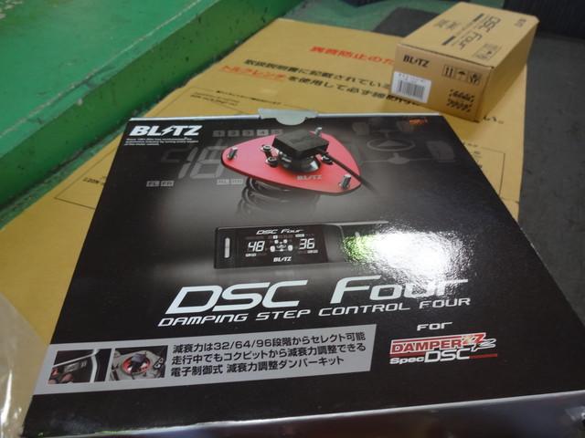 ZC6 BRZ ブリッツZZ-R車高調 DSC取り付け 四輪アライメント調整