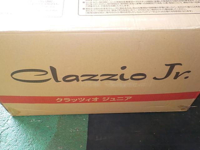 KG2P CX-8 クラッツィオのシートカバー取り付け