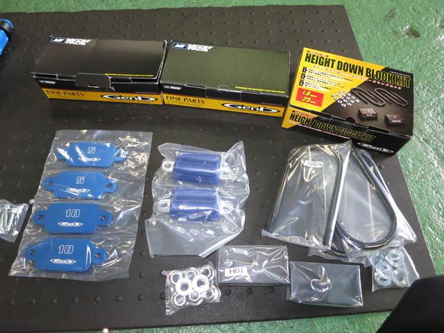 TRH200V ハイエース 玄武ローダウンブロック取り付け 四輪アライメント調整