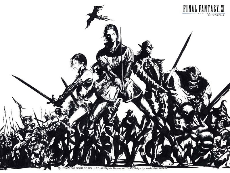 Final Fantasy XI Desktop Wallpaper IGN