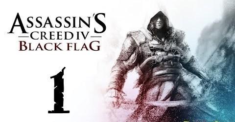 Прохождение Assassin's Creed IV 4: Black Flag Чрный флаг 100% Sync — Часть 1 (Ожившая история!)