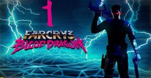 Прохождение Far Cry 3: Blood Dragon HD — Часть 1 (Спайдер)