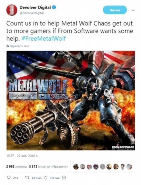 И еще немного новостей о From Software