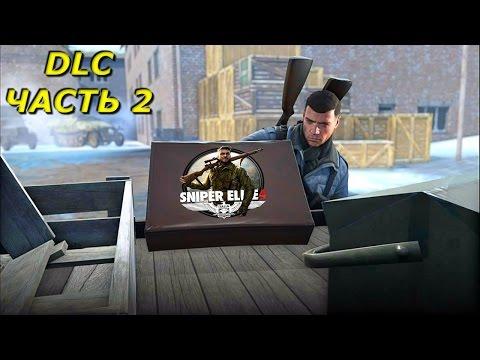 Прохождение DLC Sniper Elite 4: Смертельный Шторм Начало — Часть 2