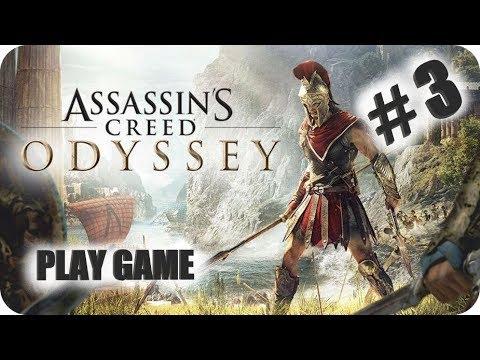 Прохождение Assassin's Creed Odyssey [Одиссея]