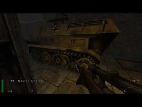Return to Castle Wolfenstein — Смертоносные игрушки. Разбомбленный завод. Задание 4 часть 2