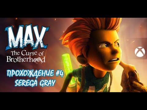 Max: The Curse of Brotherhood — Прохождение #4 Перекрёсток