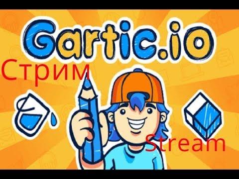 Stream Gartic.io  Игры с подписчиками и гостями!