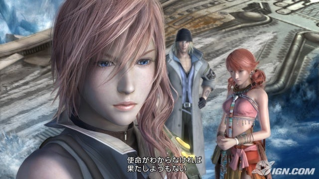 https://i2.wp.com/ps3media.ign.com/ps3/image/article/903/903022/final-fantasy-xiii-20080826034732584_640w.jpg