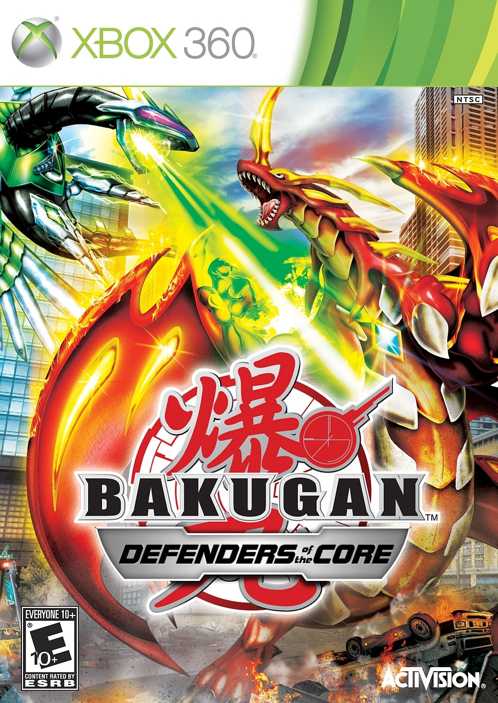 Bakugan Battle Brawlers Defenders Of The Core Xbox 360