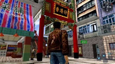 Shenmue_II_Locations__6_