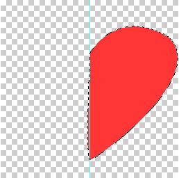 Картинка пол сердца без фона