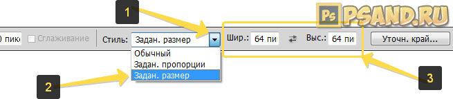 Dimensiunea specificată a zonei selectate