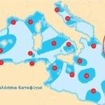 Θαλάσσιες προστατευόμενες περιοχές και ελληνική κατάσταση