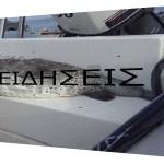 Ψαροντουφεκάς στην Λεμεσό αλίευσε ένα σπάνιο είδος ψαριού