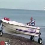 Αυτοκινούμενη Βάρκα (για μέσα και έξω από την θάλασσα)