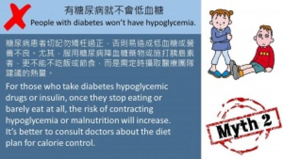 2016-world-diabetes-day-08