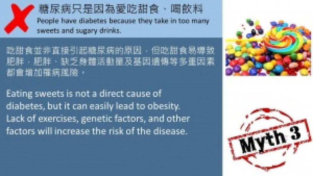 2016-world-diabetes-day-quiz-part2-2