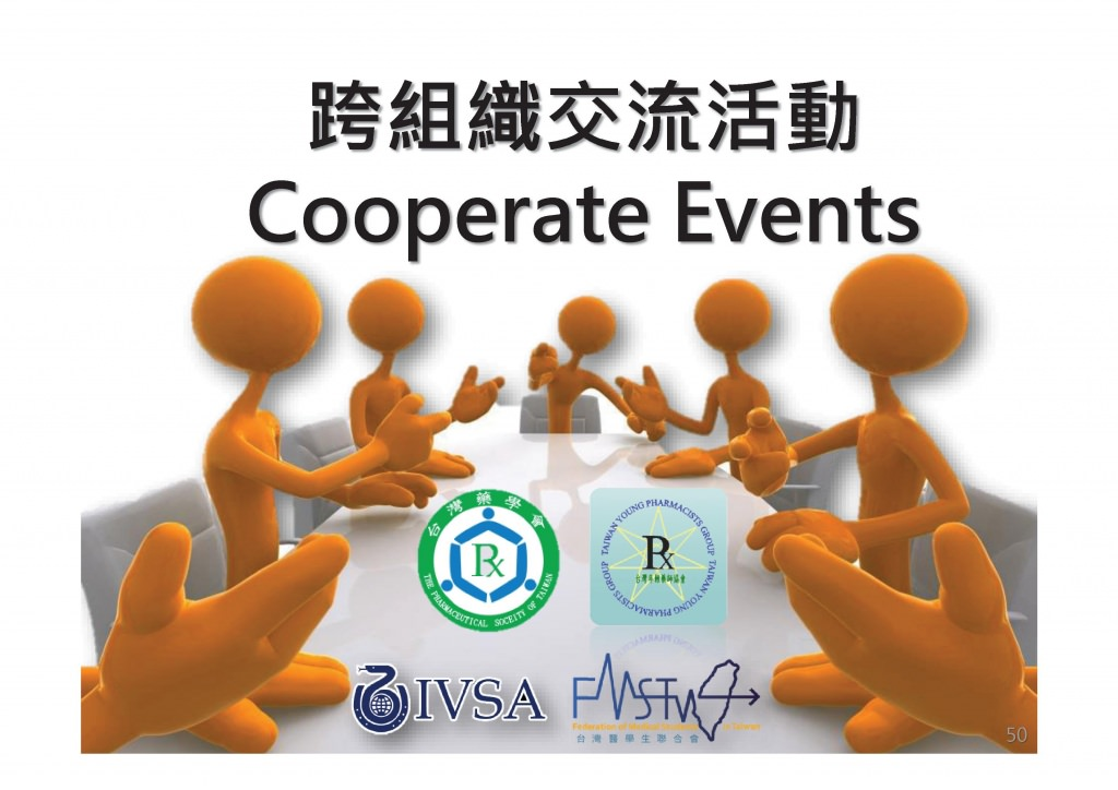 cooperate-events