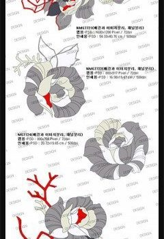 artcity hand drawn line drawing effect roses psd layered material