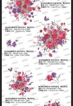 artcity korean fashion gorgeous patterns series   rose and the butterfly