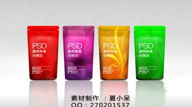 cosmetics packaging psd layered transparent material