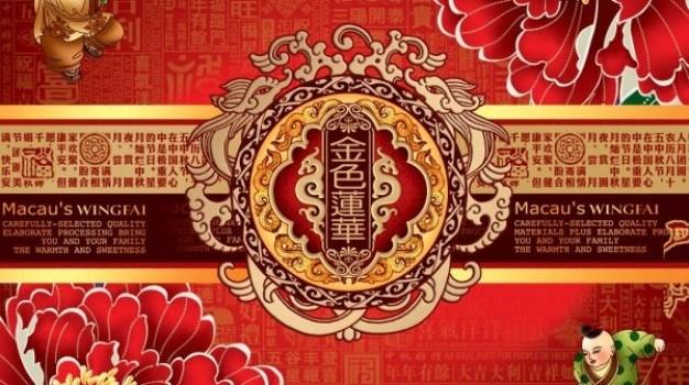 golden lotus huazhong qiu base map psd layered material