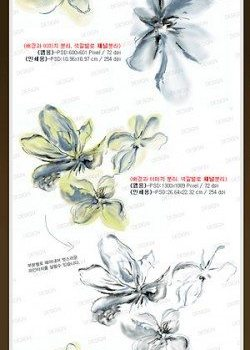 ink effect fashion flowers psd layered material