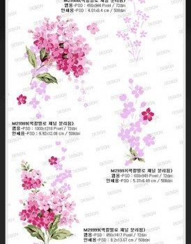 pink and purple fashion flower and butterfly psd layered material