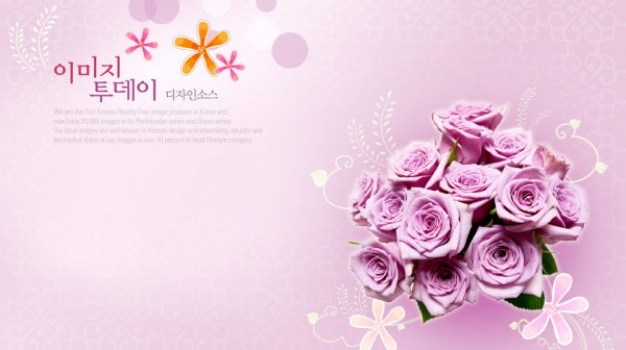 purple bouquet of roses psd layered material