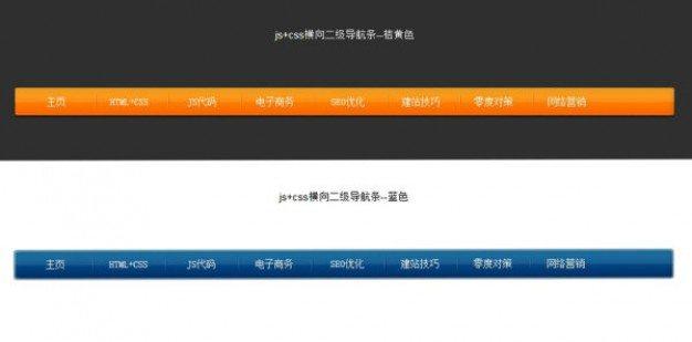 two beautiful css two horizontal navigation menu attached psd source file