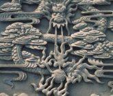 yunlong shek pik psd layered material