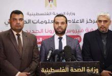 Photo of بيان هام من وزارة الداخلية والأمن الوطني
