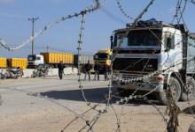 Photo of الجيش الإسرائيلي يفرض إغلاقا على قطاع غزة والضفة الغربية