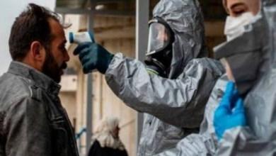 Photo of فيروس كورونا.. وزارة الصحة الفلسطينية تعلن عن 7 إصابات بالفيروس