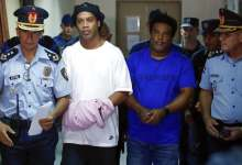 Photo of رونالدينيو.. أمر قضائي بإبقائه في السجن