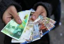 Photo of عاجل: وزارة المالية تعلن الثلاثاء الصرف عبر كافة أفرع البريد والبنكي