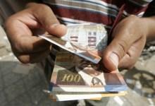 Photo of أسماء المستفدين من صندوق عز بقيمة 700شيكل