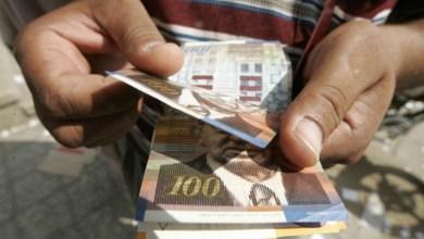 Photo of رسميا: صرف مبلغ 150 شيكل ممن ليس لهم مصدر دخل … #افحص الان