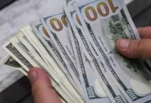 Photo of تنويه هام بخصوص المستفيدين من المنحة القطرية 100$