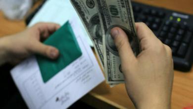 Photo of ضرورة الحضور: مصطحباً بطاقة الهوية الشخصية للمستفدين من منحة ال100دولار