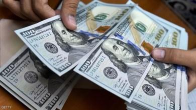 Photo of رسمياً .. صرف المنحة القطرية ال100 دولار الاسبوع المقبل فى مكاتب الصرافة بالمحافظات