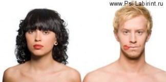 Измена в отношениях. Причины и последствия измены. Психология отношений.